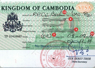 Cambodia visa sample